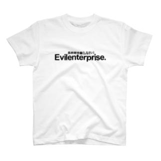 長時間労働(しなさい) T-shirts