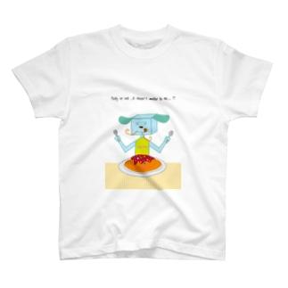 greedy dog T-shirts