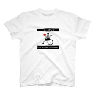 ぱらぽん T-shirts