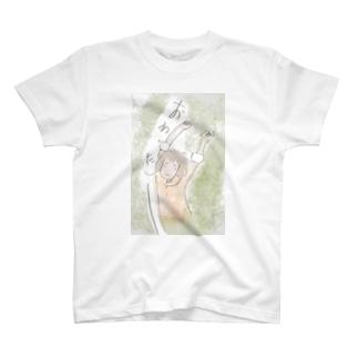納品記念イラスト2018 T-shirts