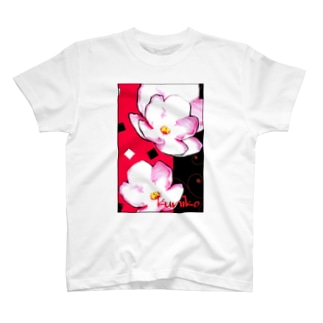 Rhapsody #1 T-shirts