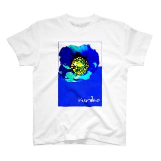 Rhapsody #2 T-shirts