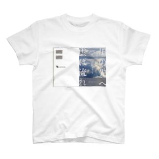 かわくもブックグッズ T-shirts