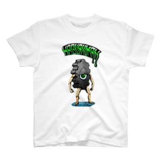 HAGURUMAN T-shirts