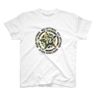 Something Great ANYTHING(Woodland Camo) T-shirts