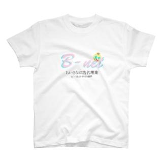 ビーネットサイト神戸 T-shirts