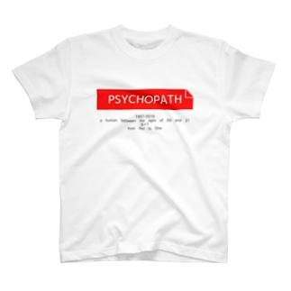 サイコパスTシャツ(白) T-shirts