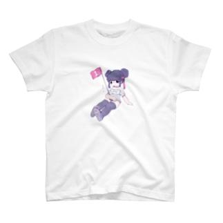 がんばりやさんのための T-shirts