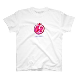 ザクロぐっず T-shirts