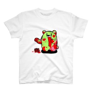 ザクロ大好きひぐまくん(けいこう) T-shirts