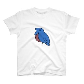 いそひよどり T-shirts