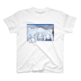 わたしが天国へ行っても、 T-shirts