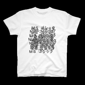 Kitasenju Design StoreのMSゴシック ver0.1 T-shirts