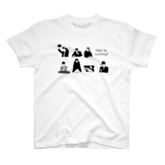 カンニング T-shirts