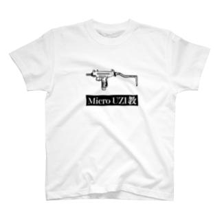 MicroUZI教 T-shirts