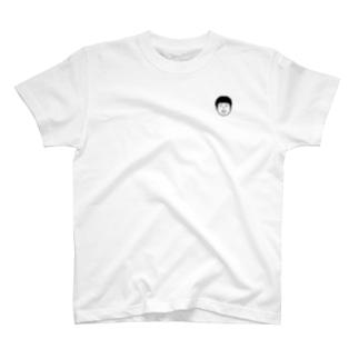 しつこい少年 T-shirts