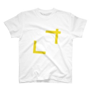 SAKU design T-shirts