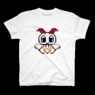 MSHT SHOPのドット絵カイコガちゃん T-shirts