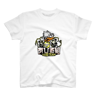 (背面ロゴなし)あひる組のTシャツ T-shirts