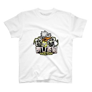 あひる組のTシャツ Tシャツ