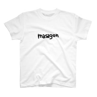 masagonロゴ T-shirts