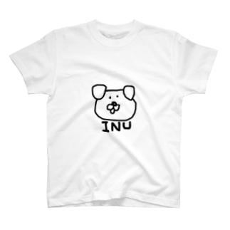 たれ耳のイヌ T-Shirt