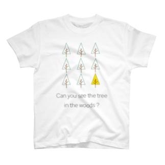 森をみて木をみず。 T-shirts