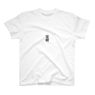 USAOTODAYの定時 T-shirts
