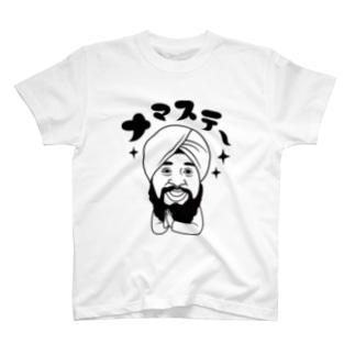 ナマステターバンさん T-shirts