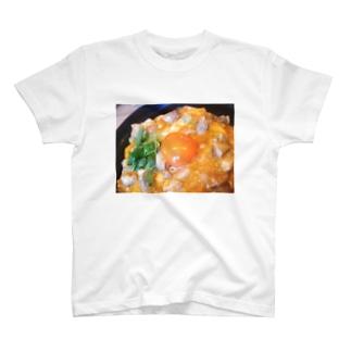 高見えな親子丼 T-shirts