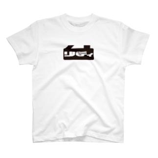 BOXロゴ T-shirts