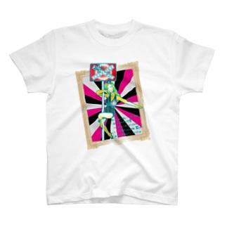 My Way Crossing T-shirts