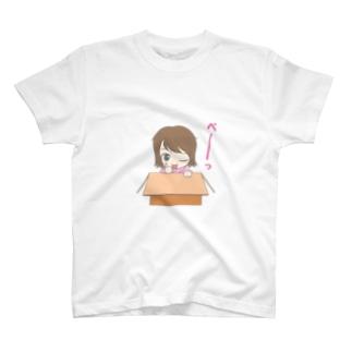 箱入り少女 あっかんべー T-shirts