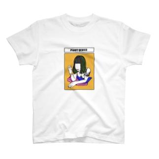 女の子と刺青 T-shirts