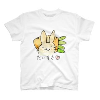 にんじんだいすき♡ T-shirts