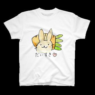 沖野耕一のにんじんだいすき♡ T-shirts