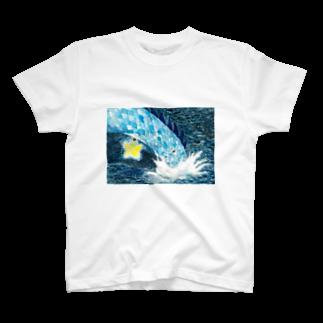沖野耕一のうみへびとながれぼし T-shirts