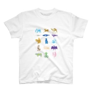 Animalia Anatomy T-shirts