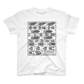 オタマジャクシ発生段階 T-shirts