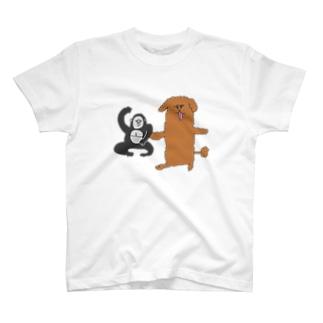 犬とゴリラ T-shirts
