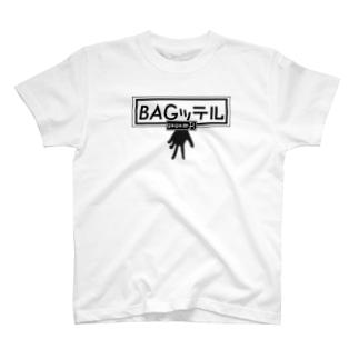 BAGってんだわ T-shirts