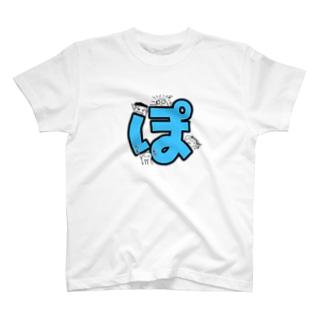 【LINEスタンプ】ぽんこつオールスターズ T-shirts