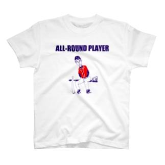 野球デザイン「オールラウンドプレイヤー」 T-shirts