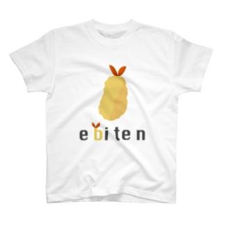 エビ天 -ebiten- T-shirts