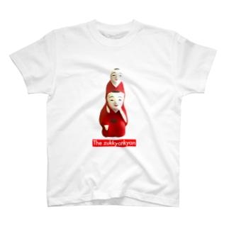 zukkyankyan T-shirts