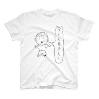 自信満々になれるアイテム T-shirts
