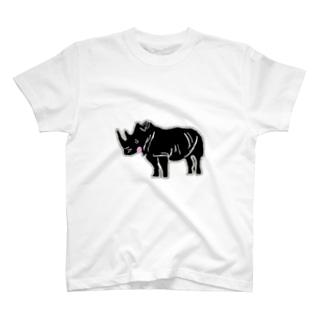 サイコウくん T-shirts