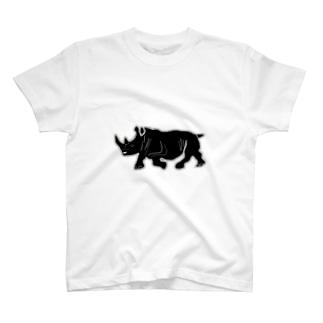 サイコウくん2 T-shirts