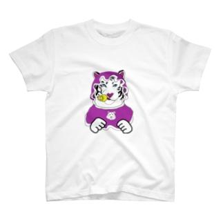 ばぶばぶホワイトタイガー T-shirts