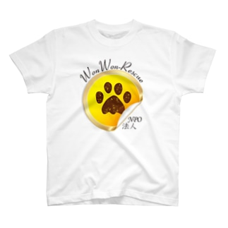 ワンワンレスキュー保護っ子応援・肉球バージョン T-shirts